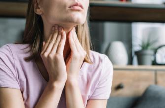 Саркома щитовидной железы